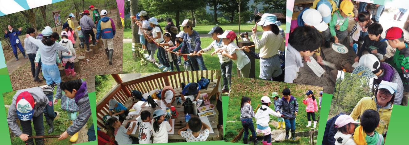 ☆12/1(土)開催☆森育アウトドア「親子」WS~クリスマススペシャルのお知らせ