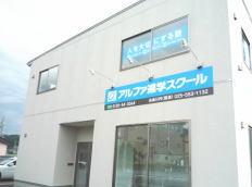 高校入試セミナー開催のお知らせ