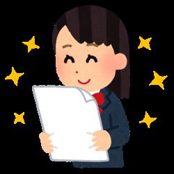 ★青海中第1回定期テストの結果が出ました!
