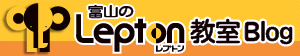 lepton-blog