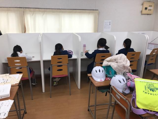 来年、中学校の英語が大幅レベルアップ!!(その3)