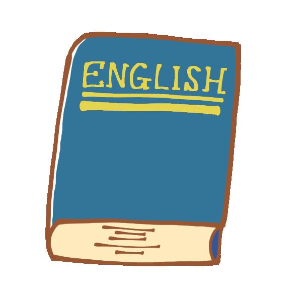 新中2対象 英語「特訓指導」?