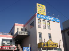 桜井校 [ご報告]ハロウィン工作教室を開催しました!