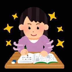 ★アルファ通信3月号★~学びの土台作りは小学生から~